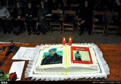 جشن تولد هوشنگ مرادی کرمانی